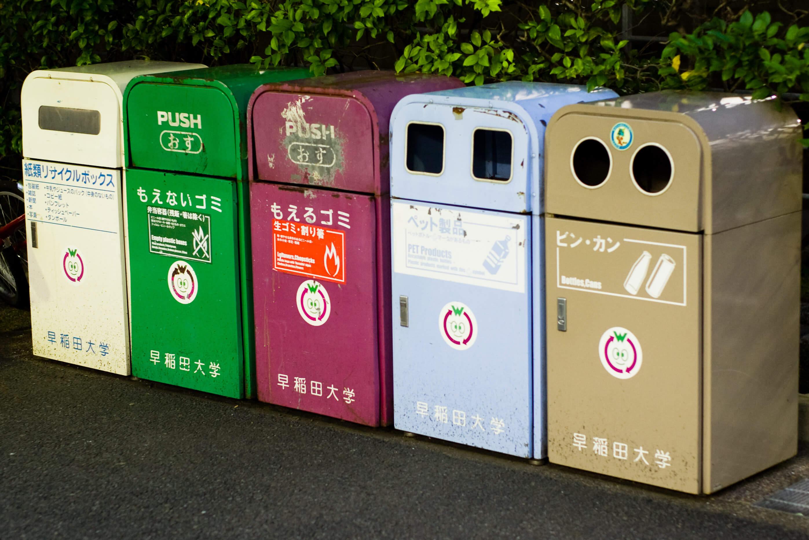 The Future of Cities: Creating Zero Waste